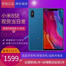 手机 小米8SE全面屏4G全网通智能拍照正品 ?送蓝牙耳机Xiaomi 小米
