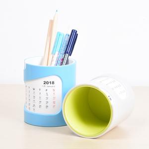 晟琪时尚笔筒多功能台历笔筒桌面塑料圆形收纳盒办公用品批发定制