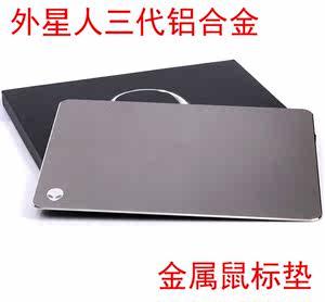 包邮 戴尔 外星人铝合金游戏鼠标垫 三代升级版 盒装正品