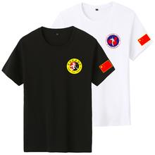 中国武术协会跆拳道短袖t恤定制男太极散打健身教练纯棉衣服夏季
