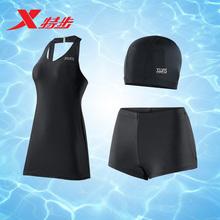 特步女泳衣2018夏季新款女士裙式泳衣泳帽两件套泳装