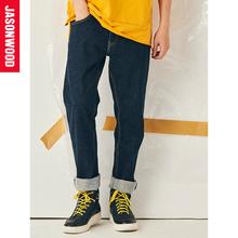 Jasonwood商场同款水洗牛仔裤男时尚基础简洁深蓝修身长休闲裤子