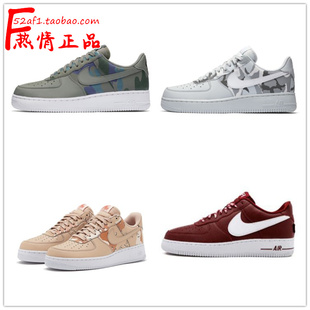 NIKE AIR FORCE 1 '07 LV8 823511-008 009 011 202 605 608 迷彩