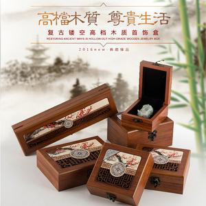 高档实木橡木玉手镯盒手链吊坠挂件珠宝首饰礼品收纳包装盒子八角实木包装盒
