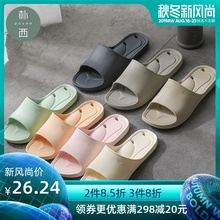 Park West Bathroom Slippers Anti-skid Bath Leakage Quick-drying Anti-odor Slippers Household Anti-skid Indoor Soft-soled Mute Home