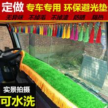 湖北大运风度驾驶室改装饰专用配件大运重卡N8货车用品防晒避光垫