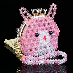 handmade beaded adult making cartoon coin purse material