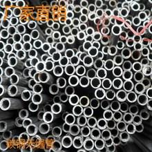 包邮 小口径20基础建材水管管材配件外径12mm壁厚2mm内径8mm 碳钢