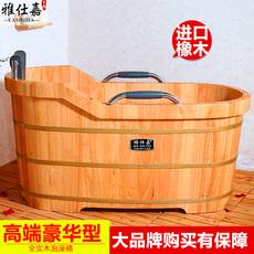 雅仕嘉橡木洗浴洗澡泡澡木桶浴桶成人实木浴缸木质沐浴桶浴盆浴桶