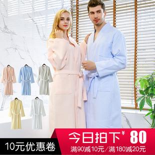 睡袍女夏纯棉中长款薄款日式五星级酒店浴衣吸水男士浴袍情侣定制