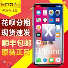 苹果X iPhonex iPhone 手机 港版国行美版日版 速发 Apple 苹果