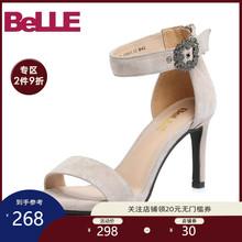 清仓特卖-百丽新商场同款羊绒皮女一字带凉鞋BVI30BL8O