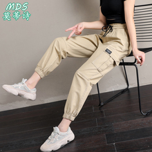 Workwear pants women leisure loose show thin fashion tight high waist Hallen feet 2019 women's pure cotton pants