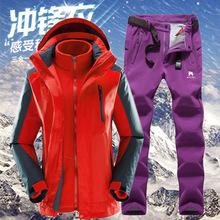 男三合一两件套秋冬季加厚 保暖防风户外套登山服潮牌冲锋衣裤 套装