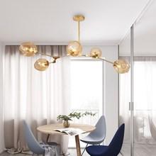 主材 北欧灯具 灯饰家装 节能灯LED卧室餐厅书房客厅吊灯吊 后现代