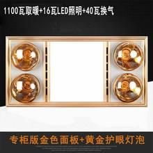 浴室卫生间浴霸30 集成吊顶取暖灯LED照明三合一 家装 正品 浴霸