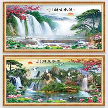 新中式自粘墙贴画流水生财山水风景壁画客厅办公室招财风水装 饰画