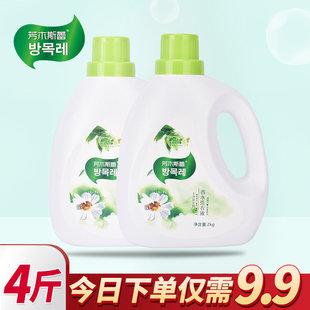 香水洗衣液4斤促销组合家庭装整箱批袋装香味持久留香冼衣液皂液