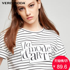 Vero Moda2017夏季新款字母条纹圆领落肩短袖T恤|317201746