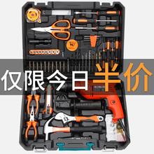 闽豹家用电钻电动手工具套装 五金电工专用维修多功能工具箱螺丝刀