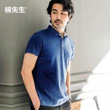 棉先生男装秋季新款男士纯棉短袖Polo衫纯色休闲翻领t恤男保罗衫