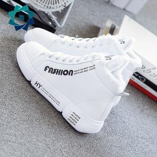 冬季高帮棉鞋平底韩版学生小白鞋保暖加绒加厚皮短雪地靴运动女鞋