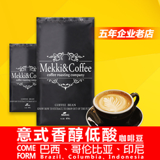 Mekki意式咖啡豆 意大利进口拼配咖啡豆风味均衡偏香 可磨咖啡粉