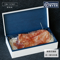 倩妈咪新西兰花胶日常进补鱼胶红一级500克礼盒装