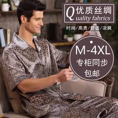 专柜真丝睡衣男士短袖长裤春夏季薄款大码中老年爸爸冰丝绸家居服
