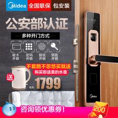 美的智能指纹锁家用木门 密码锁电子感应防盗门锁 磁卡大门锁