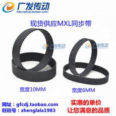 MXL橡胶同步带 162MXL/B203MXL 165MXL/B206MXL 同步轮皮带