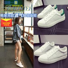 2016春夏新款韩版透气小白鞋女欧美平底运动鞋潮学生滑板鞋休闲鞋