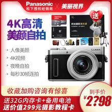 松下 GF10KGK Panasonic 美颜自拍微单相机4K视频高清GF10 数码