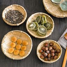 越南进口手工竹编簸箕筛子干果盘零食篮子小果盘馒头收纳筐水果篮