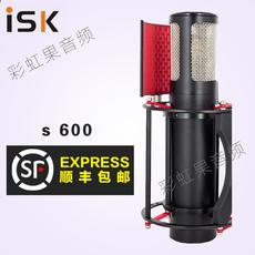 ISK S600电容麦克风YY主播K歌专业录音手机全民k歌直播声卡套装