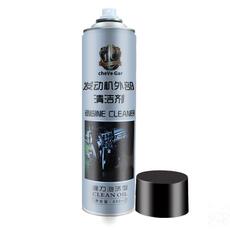 车维嘉汽车发动机外部清洁剂机舱油污清洗剂车用机油去污剂汽车用