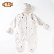 良良 婴儿套装长袖小宝宝四件套新生儿连体衣内衣帽子秋