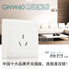 明装带开关插座家装超薄明线五3 5孔16A空调电源墙壁面板家用86型