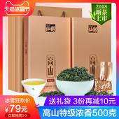 礼盒装 仙醇安溪铁观音茶叶浓香型特级2018新茶秋茶乌龙茶散装 500g