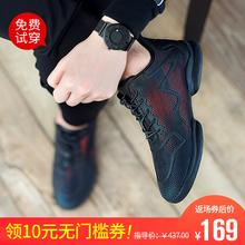 夏季透气隐形内增高男鞋增高鞋男10cm韩版潮流百搭英伦休闲运动鞋