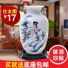 养花插花器家居饰品摆件 景德镇陶瓷花瓶 放客厅餐厅博古摆设用品