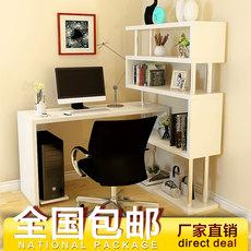 旋转电脑桌台式家用电脑桌书桌带书架组合写字台书柜组合转角书桌