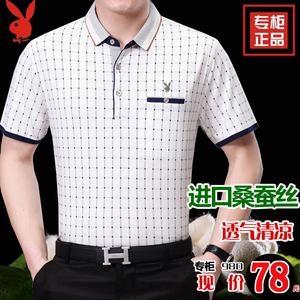 中年男士短袖T恤翻领40-50岁中老年人夏装桑蚕丝爸爸父亲节上衣服中老年男装
