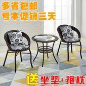 小藤椅茶几三件套住宅家具桌椅 阳台户外椅子五件套组合休闲特价