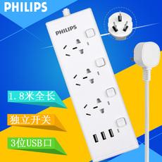 飞利浦USB插座智能充电插排插线板接线板拖线板桌面独立开关插座