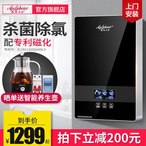 安拉贝尔即热式电热水器家用卫生间洗澡小型变频恒温淋浴机快速热