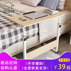 可移动电脑桌床边桌宿舍学生床上书桌简易升降懒人笔记本折叠桌子