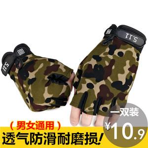 半指手套男运动户外格斗春夏季健身登山防滑骑行军迷战术运动手套骑行手套