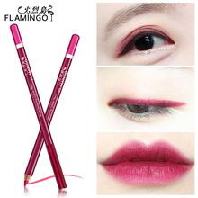 木杆眼线口红笔持久显色彩妆 幻彩灵动塑形唇笔 正品 火烈鸟唇线笔