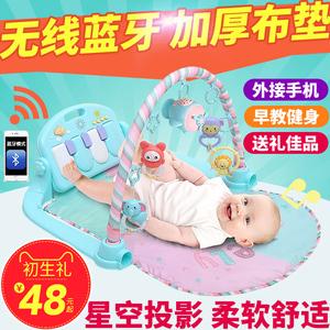 婴儿脚踏钢琴健身架器新生儿童益智宝宝玩具早教0-1岁3-6-12个月玩具